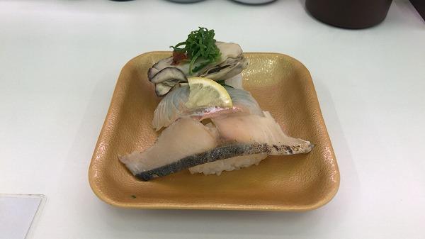 魚べえこだわり三味