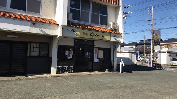 麺屋KAZU-G