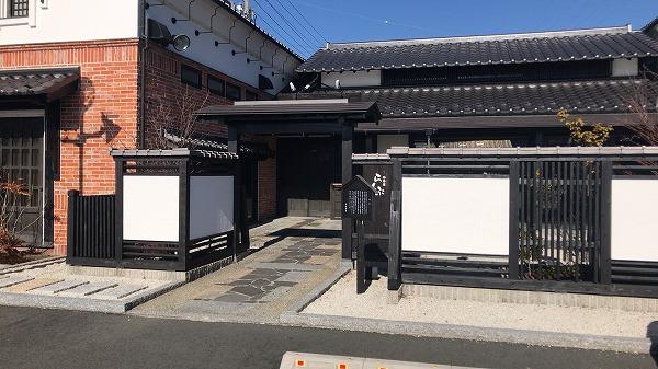 珈琲らんぷ 浜松原島店