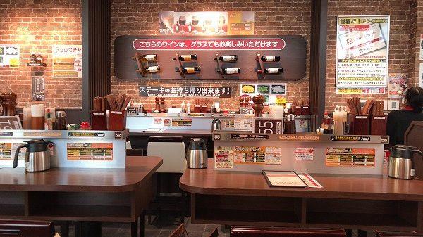 いきなりステーキ 浜松プラザフレスポ店