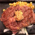 宮竹フレスポにオープン!いきなりステーキ 浜松プラザフレスポ店に行ってみた