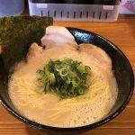 池めん浜松店 葵西にあるエリアNO1の濃厚豚骨ラーメンを完食